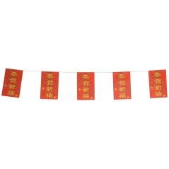 Guirlande papier chine 5 m 10 fanions