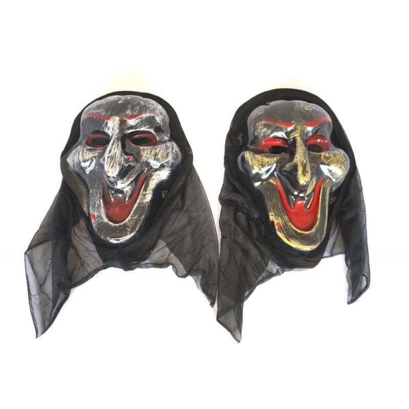 Masque sorcière avec capuche Loups et Masques 1,20 €